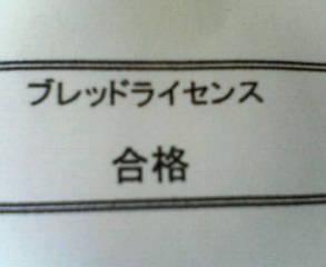 200905021435000.jpg