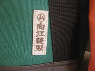 IMG_5606.JPG